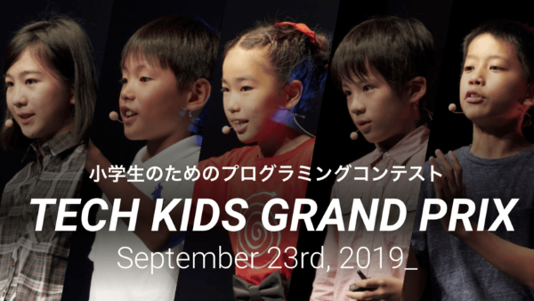 Tech Kids Grand Prix 2019