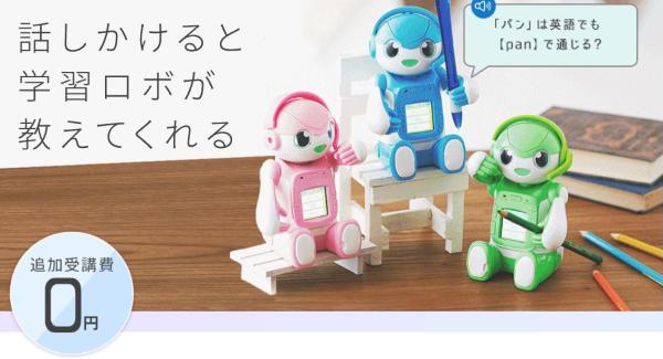 進 研 ゼミ チャレンジ タッチ